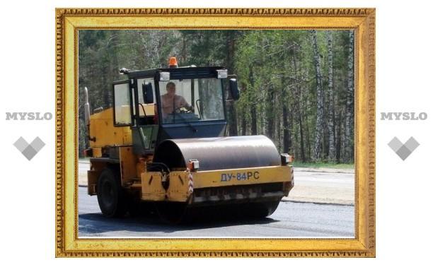 В Тульской области проведут экстренный ремонт дорог