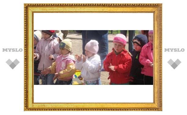 В Донском дошколята устроили фестиваль