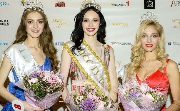 В Туле выбрали самых красивых девушек года
