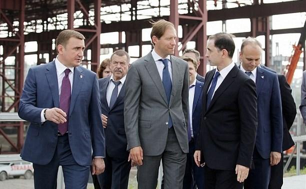 В Туле министр промышленности и торговли РФ осмотрел  стройплощадку ООО «Тулачермет-Сталь»