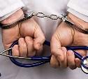 В Туле экс-сотрудницу бюро медико-социальной экспертизы осудили за мошенничество