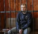 Убил жену и падчерицу: узловчанин получил 19,5 лет колонии строгого режима