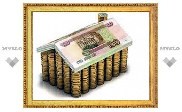 16 товариществ собственников жилья Тульской области получат гранты