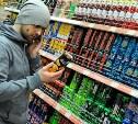 В Тульской области в два раза сократилось потребление слабоалкогольных напитков
