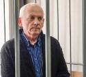 Александру Прокопуку зачитывают приговор уже пять часов