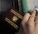 Должнице грозит уголовное наказание за применение насилия в отношении пристава