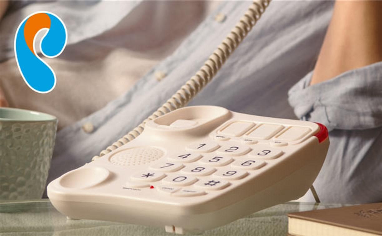 «Ростелеком» предлагает фирменный домашний телефон в комплекте с безлимитными тарифными планами