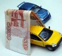 Водители смогут ездить без бумажной версии полиса ОСАГО