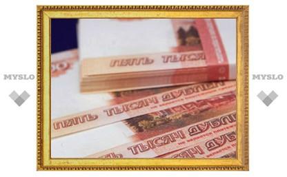 """Купюры """"банка приколов"""" вложили в банкоматы вместо похищенных денег"""