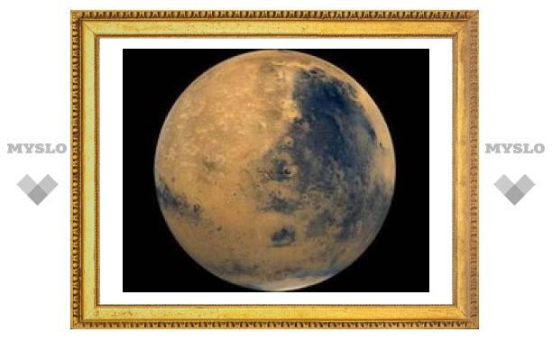 Ученые разгадали загадку полушарий Марса