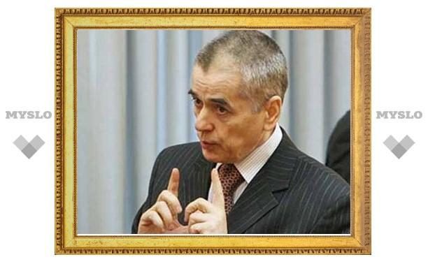 Онищенко пожаловался на нехватку полномочий для борьбы с курительными смесями