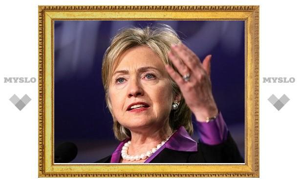 Хиллари Клинтон прибыла с официальным визитом в Пакистан
