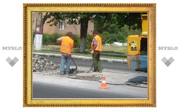 На Первомайской и Металлургов завершили ремонт дорожного полотна