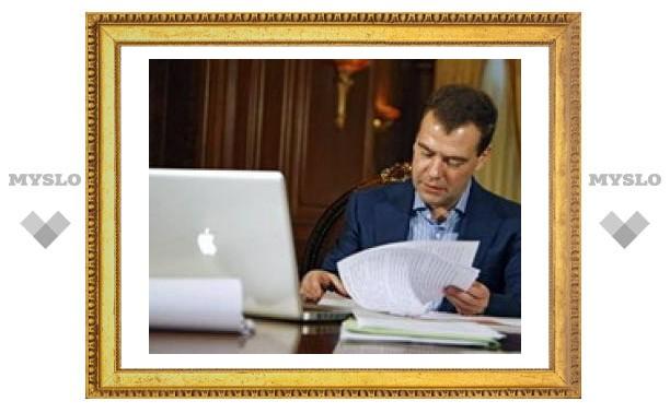 """Дмитрий Медведев заведет блог в """"Живом журнале"""""""
