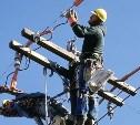 Где в Туле 18 июня отключат электроэнергию