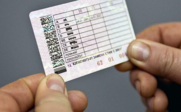 Депутаты предложили выдавать водительские права с 16 лет