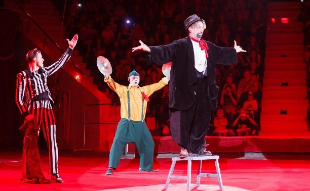 День защиты детей в тульском цирке: фоторепортаж Myslo