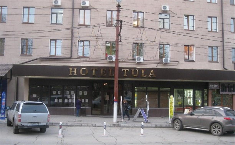 Администрация гостиницы «Тула» нарушила закон об охране окружающей среды