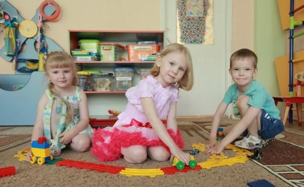 В Туле увеличилась плата за содержание детей в детском саду