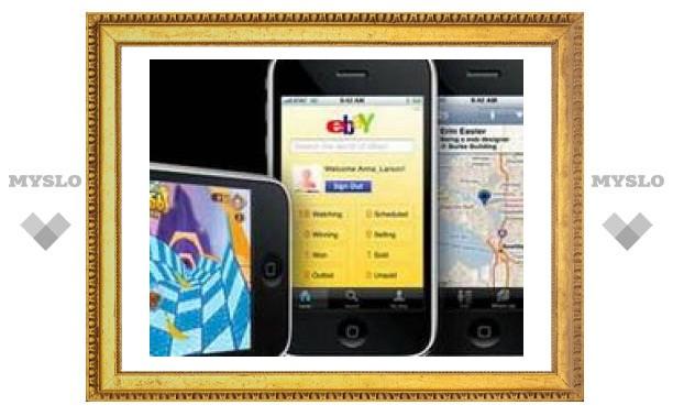 В Японии началась раздача бесплатных iPhone