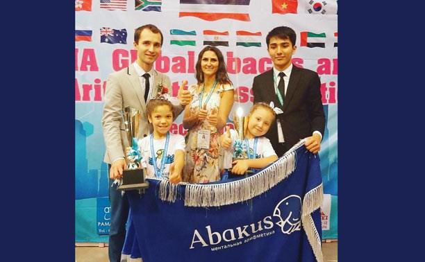 Тульские дети – чемпионы мира по ментальной арифметике