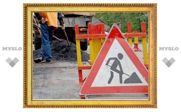 В Туле отремонтируют улицу Тимирязева