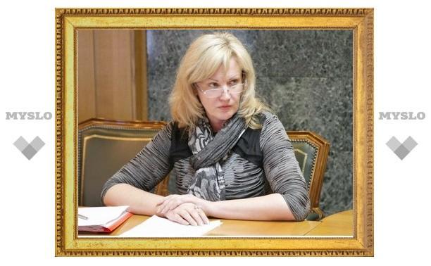 Ольга Аванесян стала министром здравоохраненния и социального развития региона