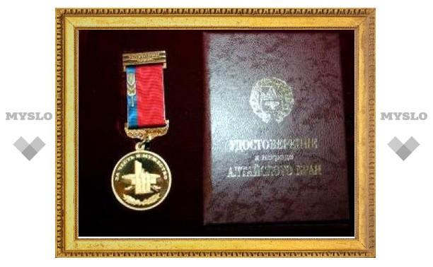 В Тульской области учредили новые награды
