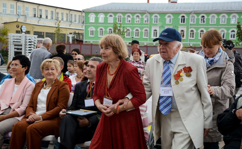 Самые крепкие семьи Тулы наградили медалью «За любовь и верность»