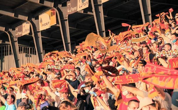 Болельщики тульского «Арсенала»: «Мы не хотим видеть вместо футбола стадное топтание на поле»