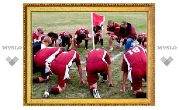 ФИФА запретила футболистам - христианам молиться на поле