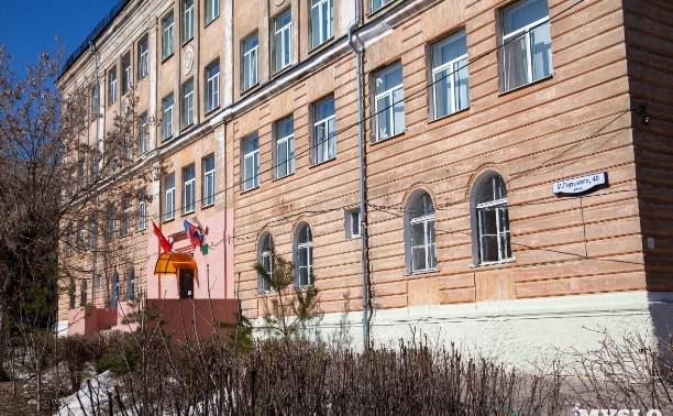 Виновники ЧП в косогорской школе состоят на внутришкольном учёте