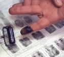 Следственный комитет предлагает взять отпечатки пальцев у всех граждан России