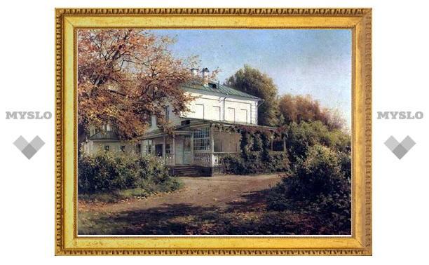 Дом-музей Льва Николаевича Толстого в Ясной Поляне закрывается
