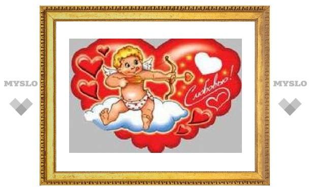Тульский зооэкзотариум отпразднует День Влюбленных