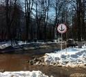 В Новомосковске запрещено «бросать якорь»