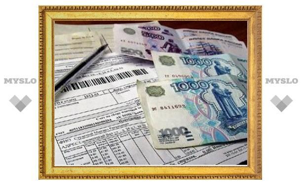 Под Тулой должникам дают отсрочки