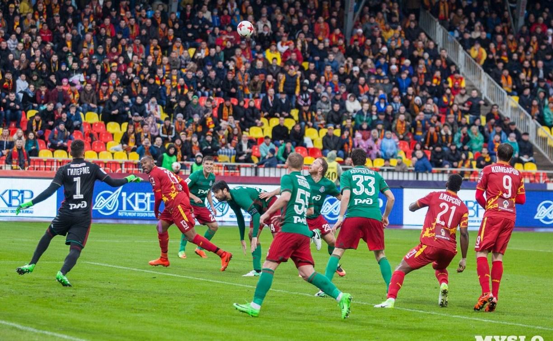 Сегодня «Арсенал» сыграет с «Локомотивом»
