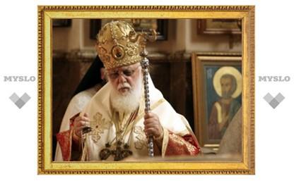 Католикос-Патриарх Илиа II избран почётным членом Академии сельского хозяйства Грузии