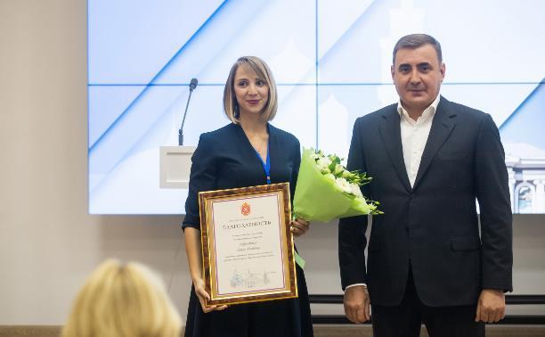 Алексей Дюмин наградил лучших учителей