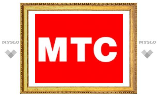 Уникальная акция МТС для корпоративных клиентов