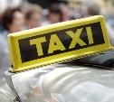 Что выгоднее: личное авто или такси?