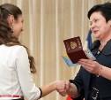 Российским подросткам вместе с паспортом будут вручать «Азбуку молодого гражданина»