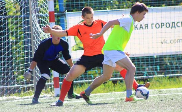 Кубок Myslo по мини-футболу стал «олимпийским»
