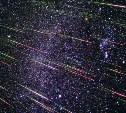 Туляки смогут увидеть звёздный дождь