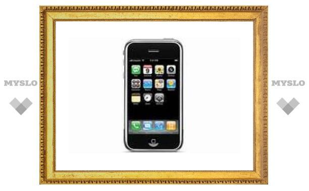 Cisco разрешила Apple подумать о судьбе iPhone