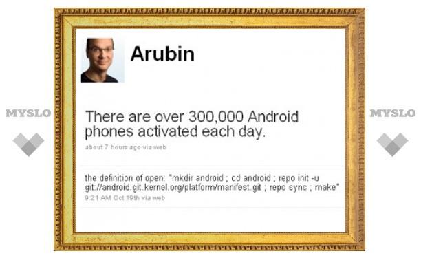 Android обошел по продажам все устройства Apple