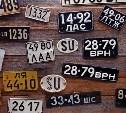 С 2019 года автомобилистам будут выдавать новые номерные знаки