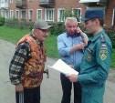 Коммунальная авария в Донском: Жителям начали раздавать воду