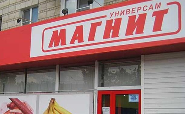 В Суворове мужчина с ножом напал на кассира «Магнита»